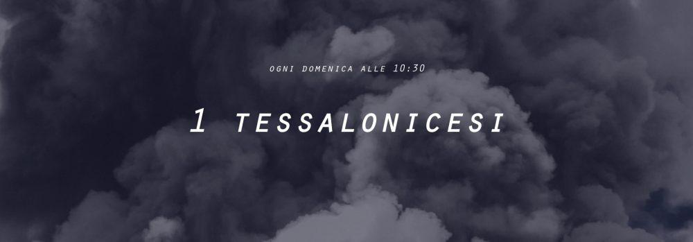 Craig Quam - 1 Tessalonicesi 2
